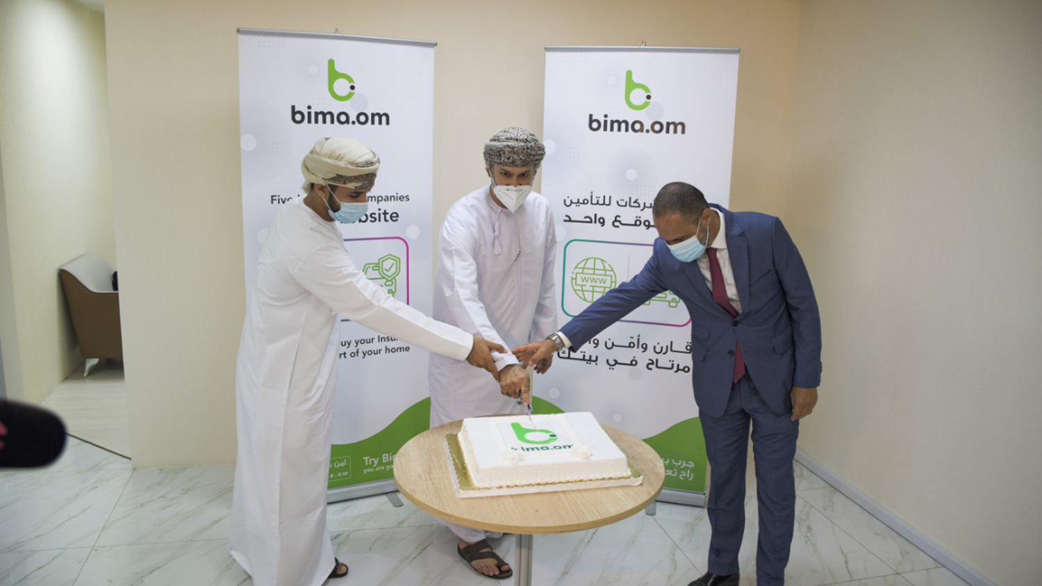 Online platform to provide insurance services launched