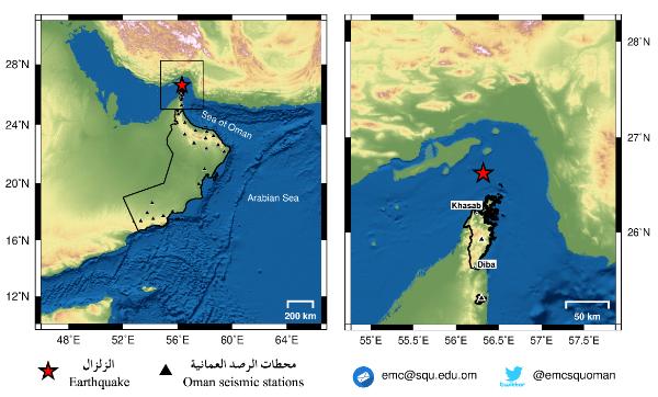 Earthquake reported in Gulf of Arabia