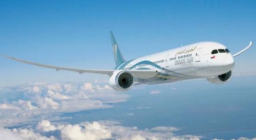 Special flight to Frankfurt from Oman announced