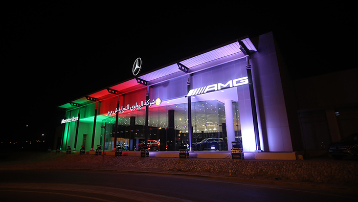 Mercedes-Benz Oman recognised at Daimler's Overseas General Distributor Awards