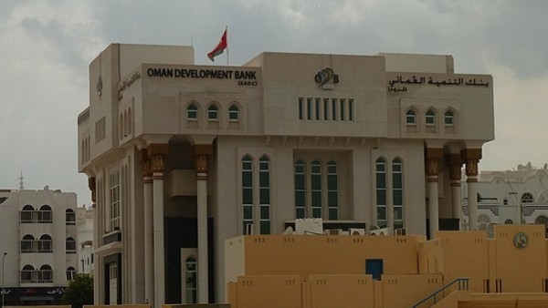 ODB grants loans worth OMR5.1 million