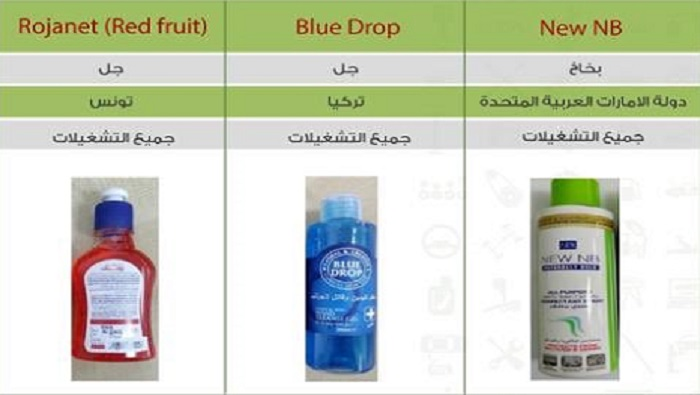 Six sanitisers banned in Oman