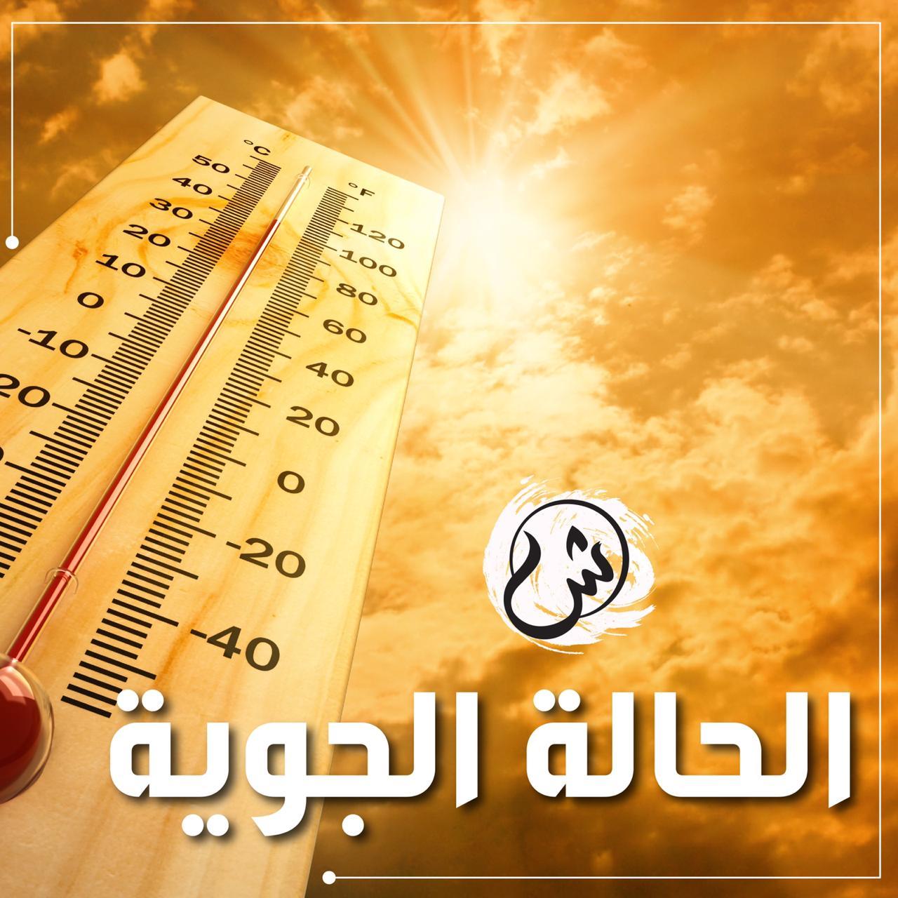 الطقس: صحو إلى غائم جزئيًا على معظم محافظات السلطنة