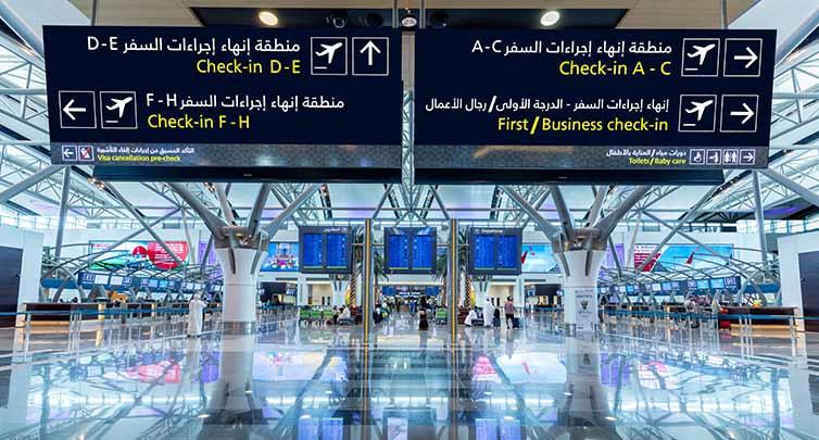 خلال 5 أشهر.. أكثر من مليون و400 ألف غادروا السلطنة عبر مطار مسقط