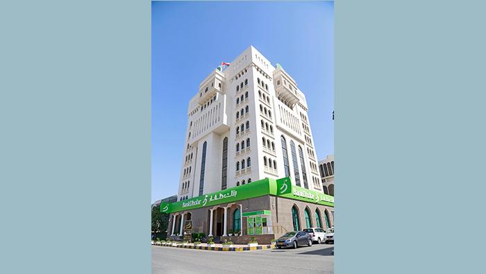 BankDhofar's digital banking ensures safe banking experience during COVID-19