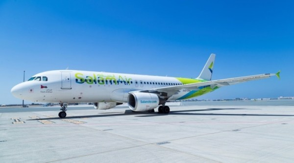 SalamAir to operate special flight to UAE
