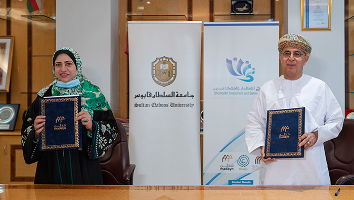 Shumookh Industrial Development Fund signs pact to support scientific research