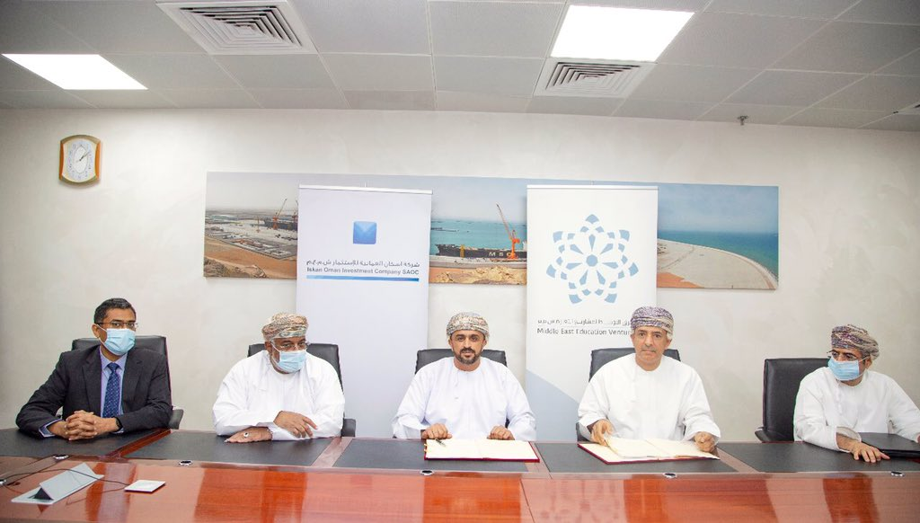 First higher education college in Duqm launched