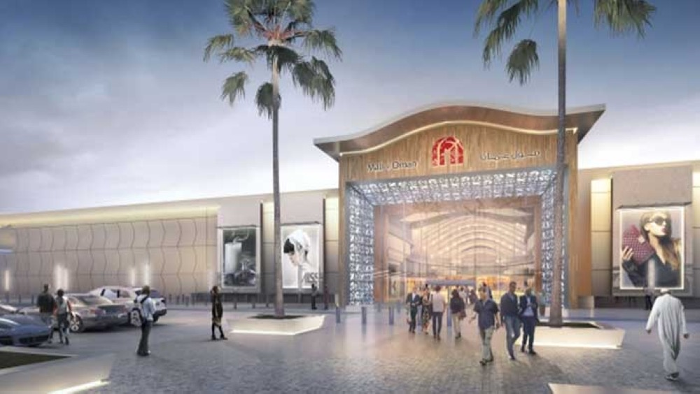 Mall of Oman to open on September 2021
