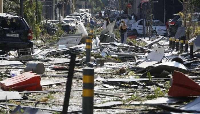 حصيلة ضحايا انفجار بيروت ترتفع إلى 135