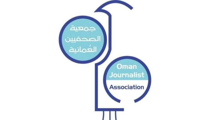 """""""الصحفيين العمانية"""" تعرب عن تضامنها مع نقابة محرري الصحافة اللبنانية"""