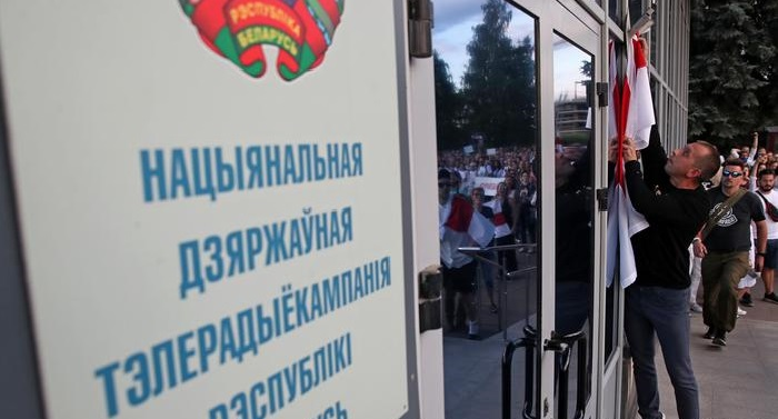 Belarus television broadcasts empty studio as state media joins general strike