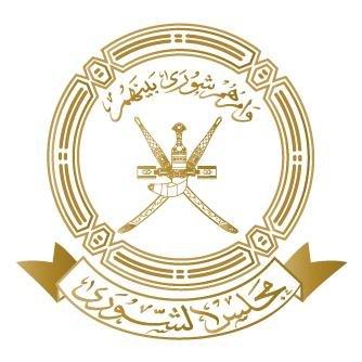 """""""الشورى"""" يبارك صدور المرسوم السلطاني بإنشاء جامعة التقنية والعلوم التطبيقية"""
