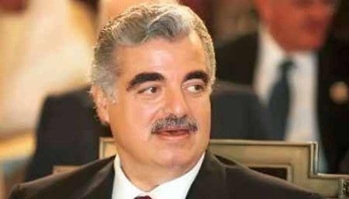 ترقب حذر لقرار المحكمة الدولية الخاصة باغتيال الحريري غدًا الثلاثاء
