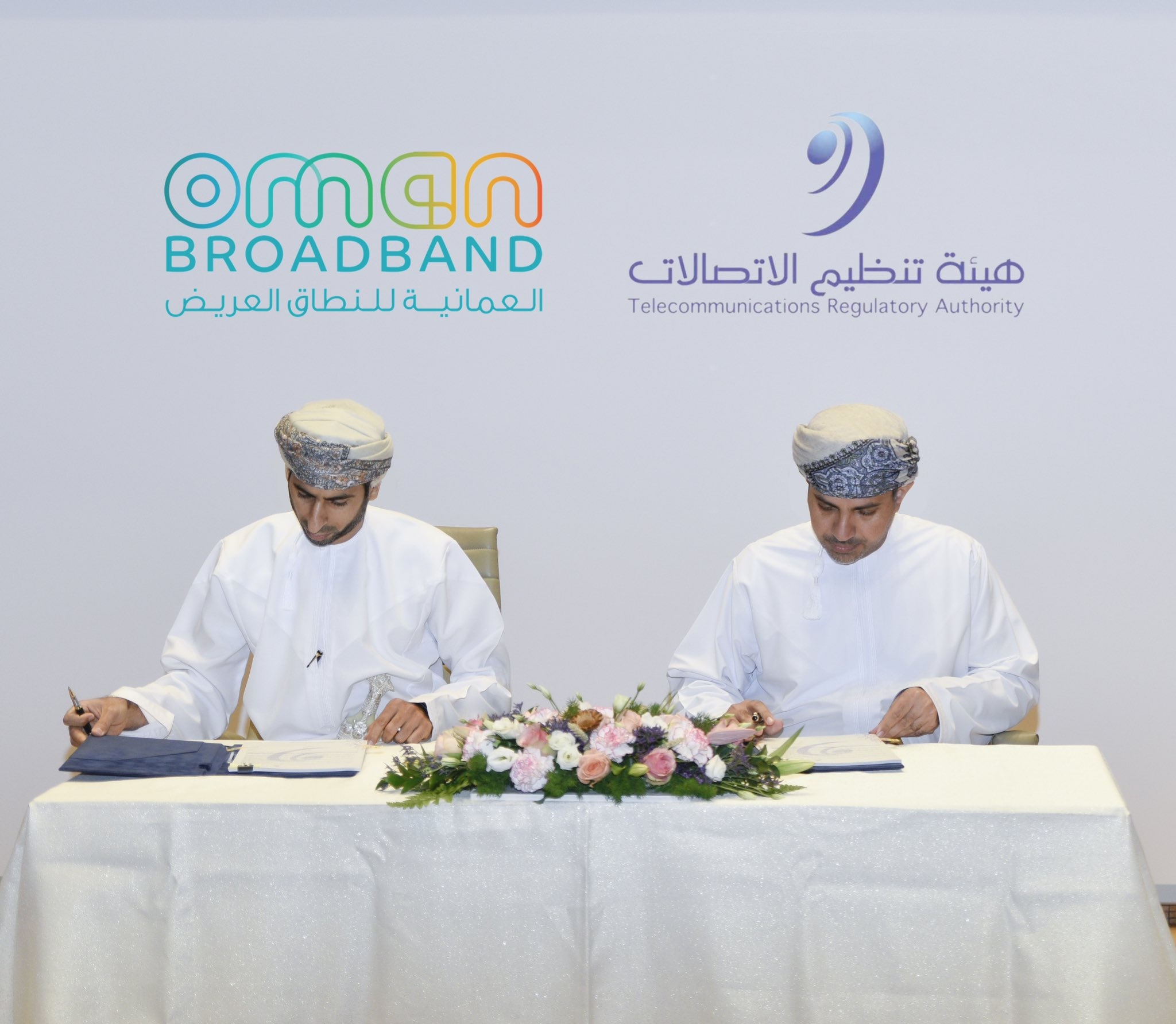 TRA signs agreement with Oman Broadband Company