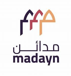 """اتفاقية لإنشاء مدينة """"عمان نانو"""" في مدينة صور الصناعية"""