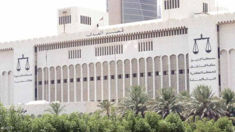 الكويت.. سجن مسؤولين بوزارة الداخلية بتهمة نهب المال العام