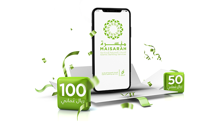 Use Maisarah's mobile banking app and get a chance to win