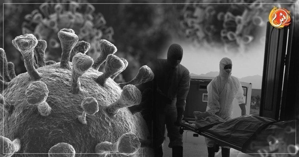 الوفيات تقترب من 600 بعد تسجيل 9 حالات وفاة جديدة