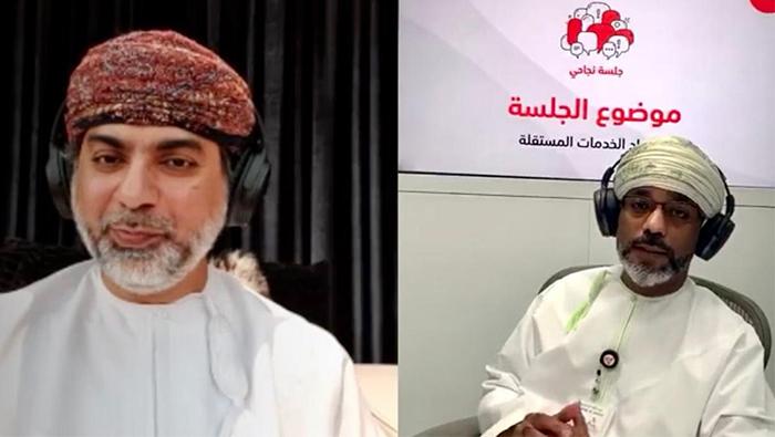 Bank Muscat Najahi Talks session focuses on Gig economy