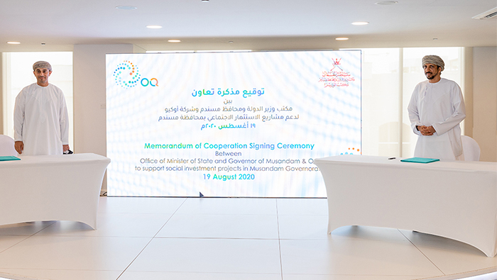 Pact signed to finance social investment projects in Musandam