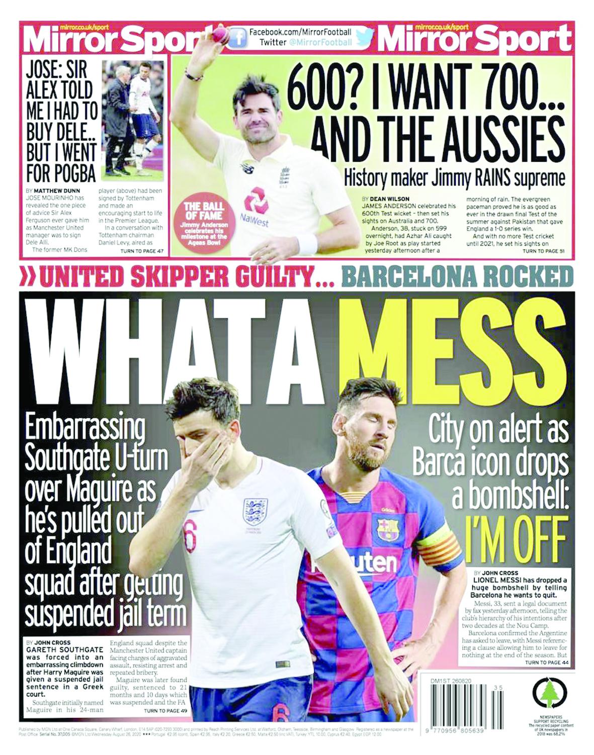 الصحف الإنجليزية تسلط الضوء على ميسي وماجواير