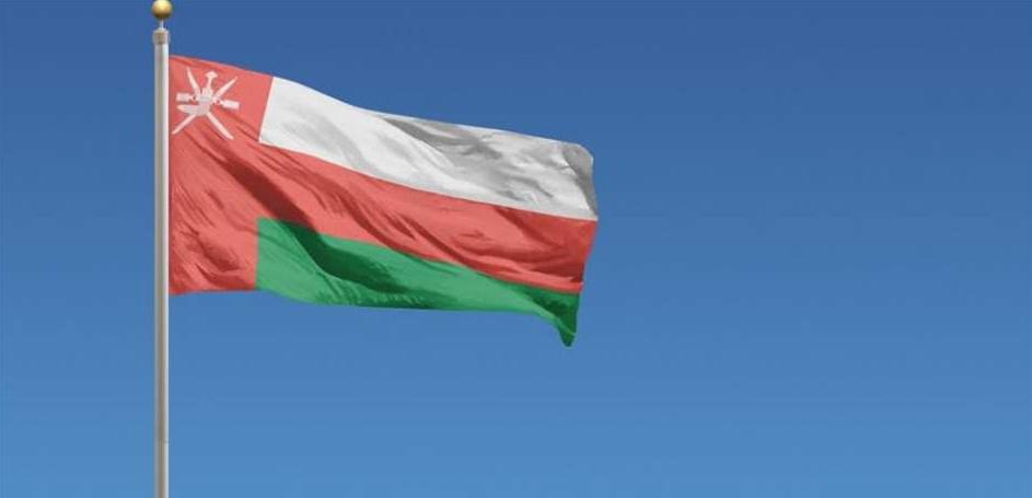 السلطنة تؤكد تضامنها و وقوفها مع جمهورية لبنان وشعبها الشقيق