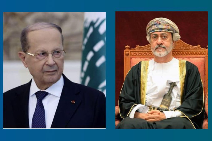 جلالة السلطان المعظم يجري اتصالًا هاتفيًّا مع الرئيس اللبناني