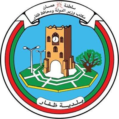 بلدية ظفار تتخذ الإجراءات القانونية تجاه مواطن قام بالذبح خارج المسالخ