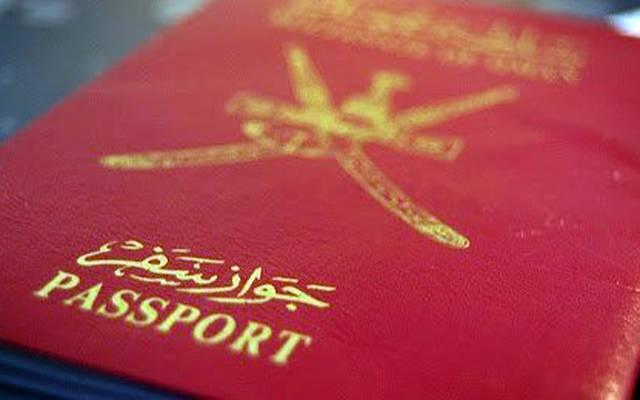 7 أشخاص منحوا ترخيصاً خلال 10 أعوام .. متى يمكن الجمع بين الجنسية العمانية و الجنسيات الأخرى؟