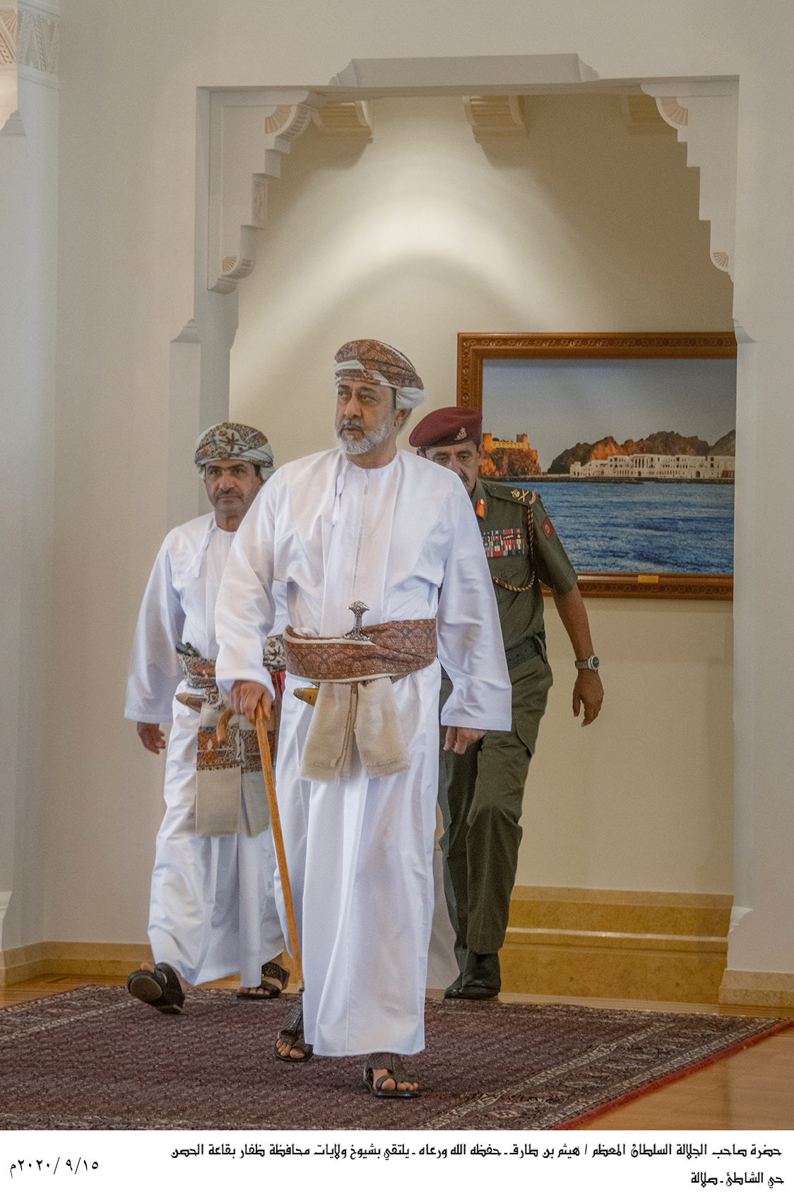 """صور جديدة من """"لقاء جلالة السلطان المعظم بشيوخ ظفار"""""""