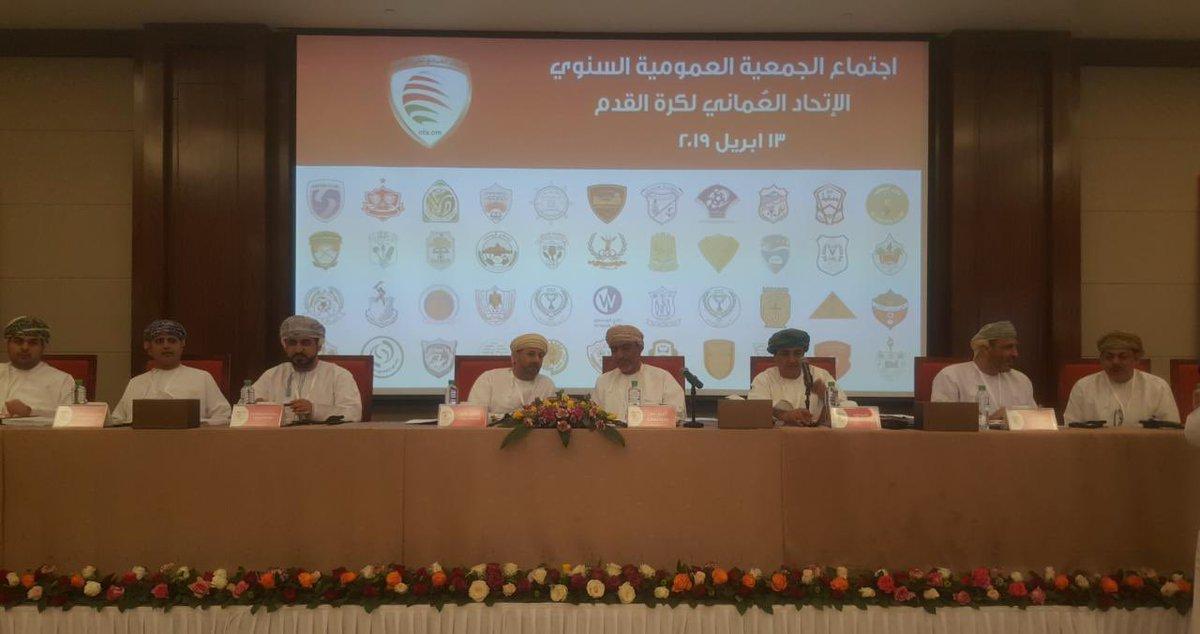 السبت أنعقاد الجمعية العمومية العادية لإتحاد الكرة