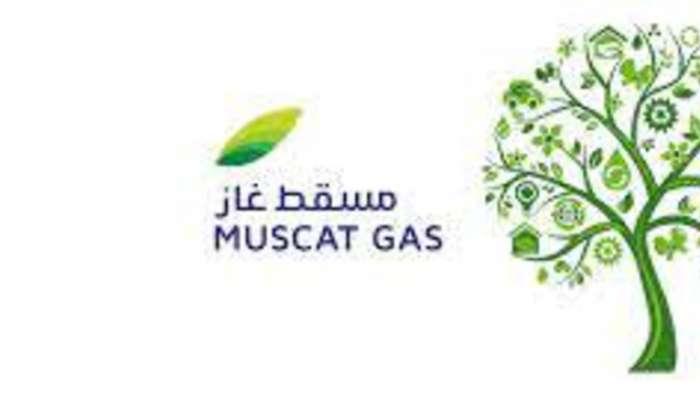 """تعيين أحمد الذهلي ممثلا عن صندوق تقاعد موظفي الخدمة المدنية في""""مسقط للغازات"""""""