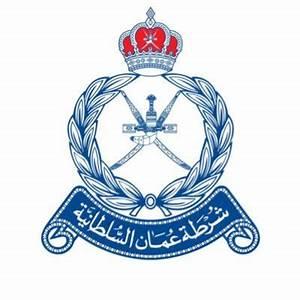 الشرطة تنفي وجود جريمة قتل في شناص