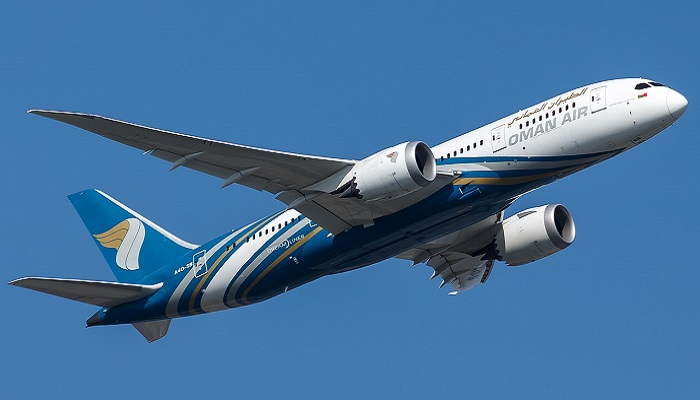 Oman Air to operate special flight to Saudi Arabia