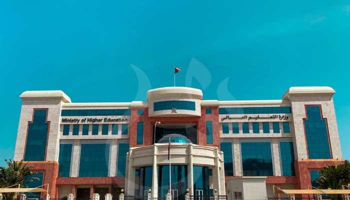 تنويه مهم للطلبة العمانيين الدارسين في جمهورية تونس
