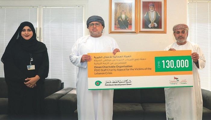 Petroleum Development Oman donates to help Beirut blast-affected