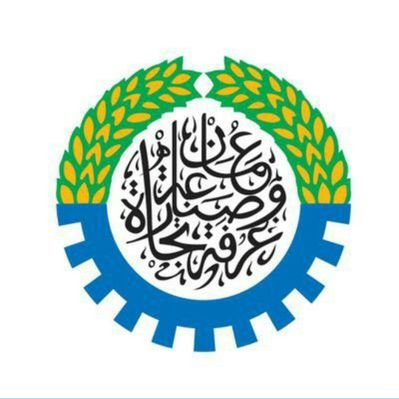 غرفة التجارة و الصناعة  تفتح فرع  بولاية دبا في مسندم