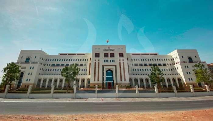 وزارة العمل تعلن عن وظيفة قيادية شاغرة