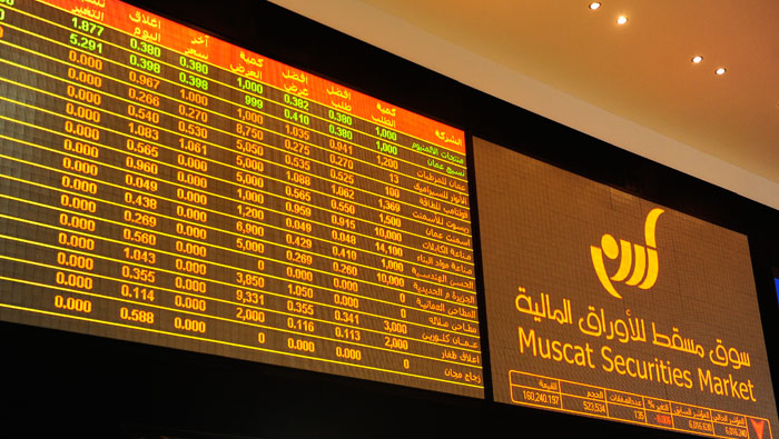 Oman's share index rises marginally