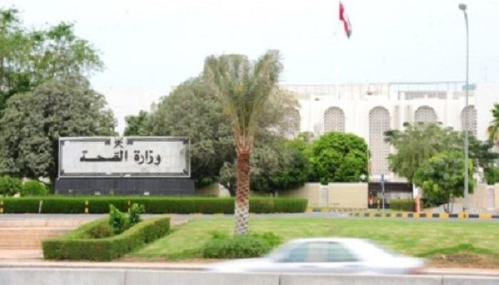 Oman's health ministry releases update for Tarassud app