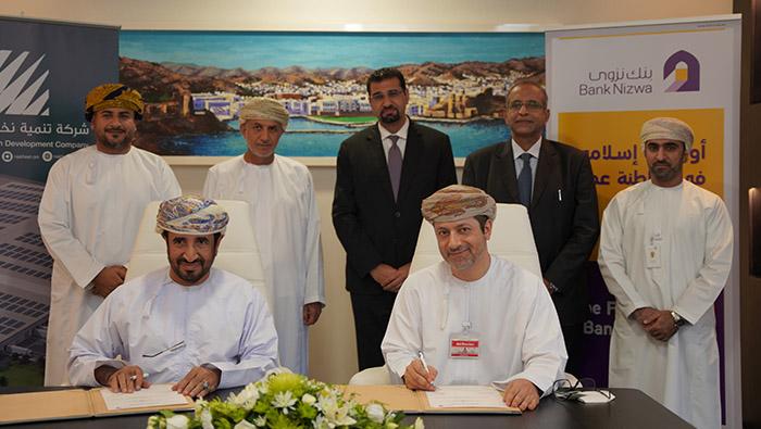 Bank Nizwa signs strategic financing deal worth OMR10.4mn