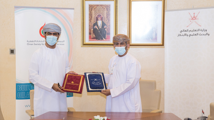 OPAL inks pact for COVID tests of students studying abroad