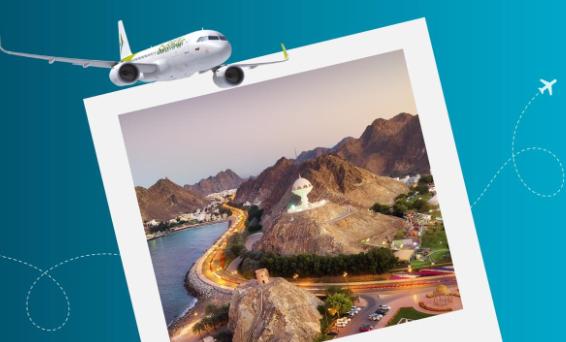 Salam Air to operate flight from Salalah