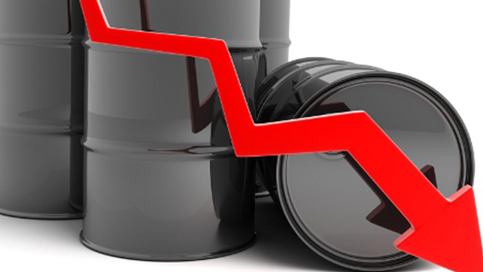 Oman oil price declines 86 cents