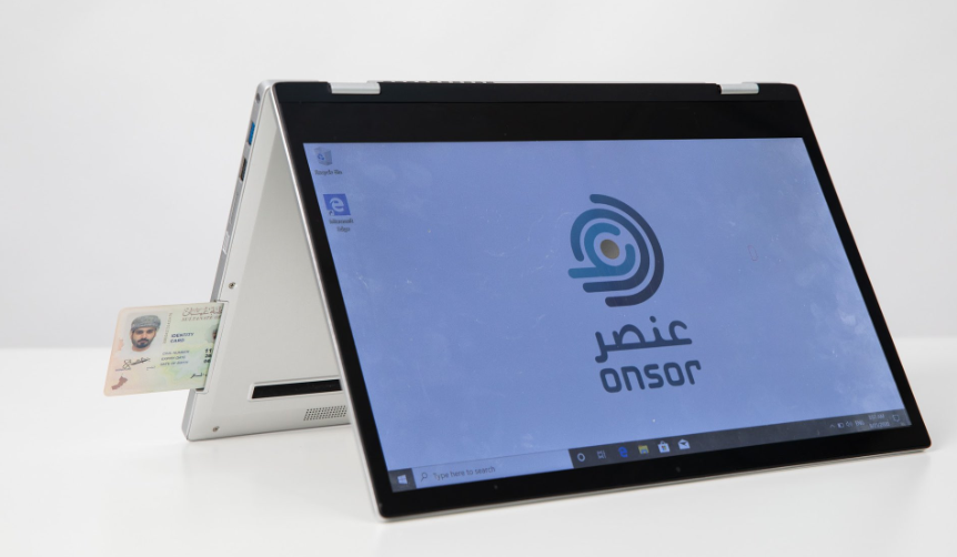 Omani-designed laptop to hit the market soon