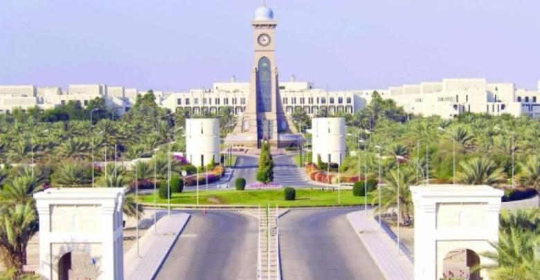 جامعة السلطان قابوس من بين  أفضل 1000 جامعة على مستوى العالم