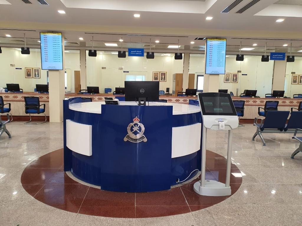 الشرطة تباشر العمل في مركز خدمات الرستاق الجديد ابتداءً من الغد