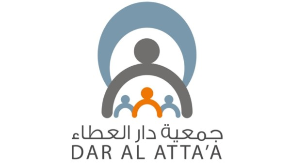 Dar Al Atta'a collecting food items for the needy families