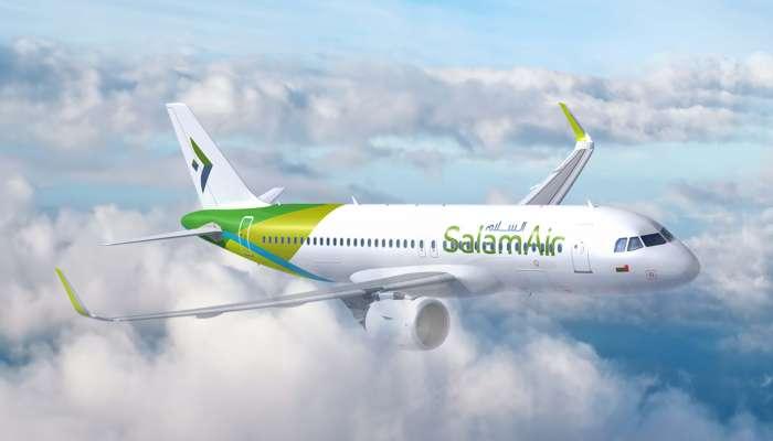 طيران السلام  تسير رحلاتها إلى 6 وجهات في الهند